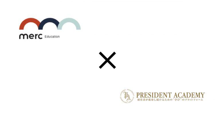 merc education president-ac