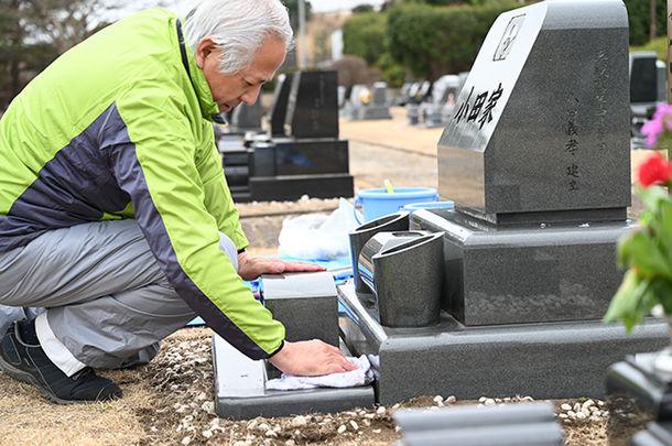 コロナ 新ビジネス 新規事業 代行 墓 掃除 墓石