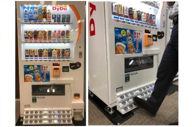 コロナ 新ビジネス 新規事業 ダイドー 自動販売機 非接触 感染対策